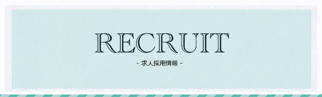recruite